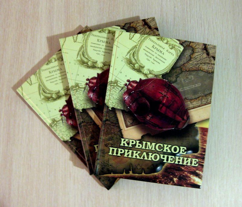 Crimean_adventure